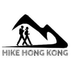 hongkonghikes